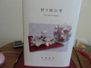 Cimg0066_3