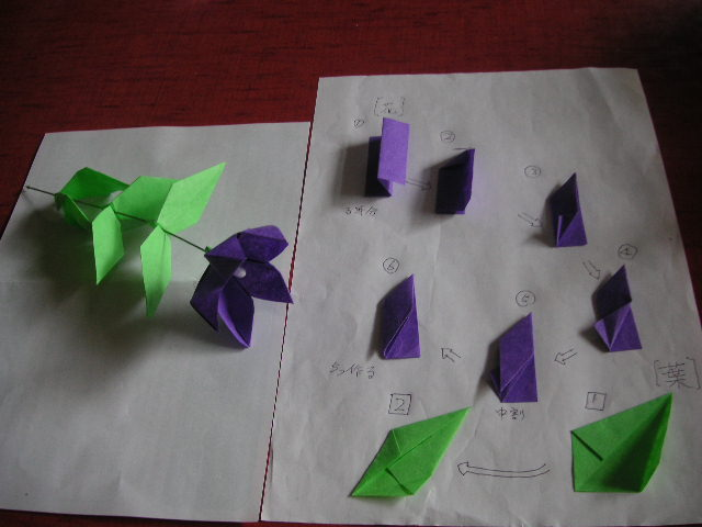ハート 折り紙:折り紙 あやめの折り方-yae-yamabuki.cocolog-nifty.com